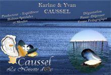Mas le Mourre Blanc - Karine et Yvan Caussel